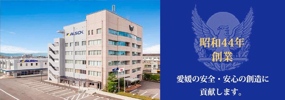 愛媛 爆サイ 愛媛県高等学校野球連盟ホームページ